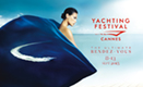 Cannes Yacht Show 2015